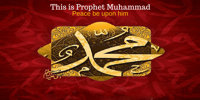 This is Prophet Muhammad