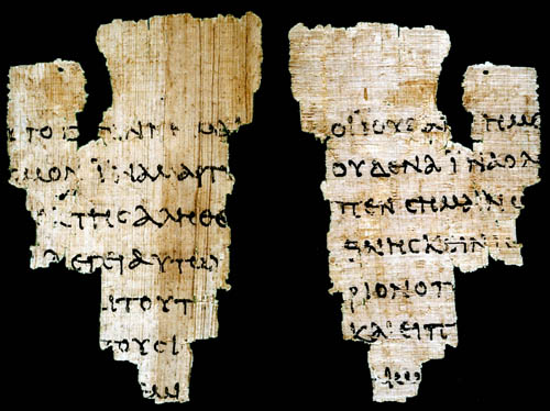 Answering the Christian claim that the Bible has early manuscripts through a tiny fragment dated 125 AD