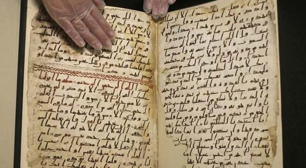 Quranic manuscript