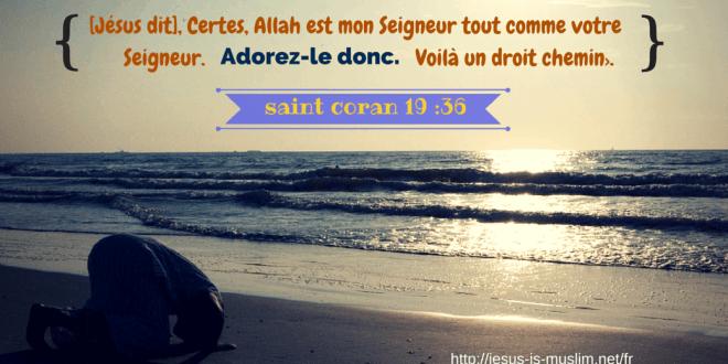 Le statut de Jésus dans l'Islam