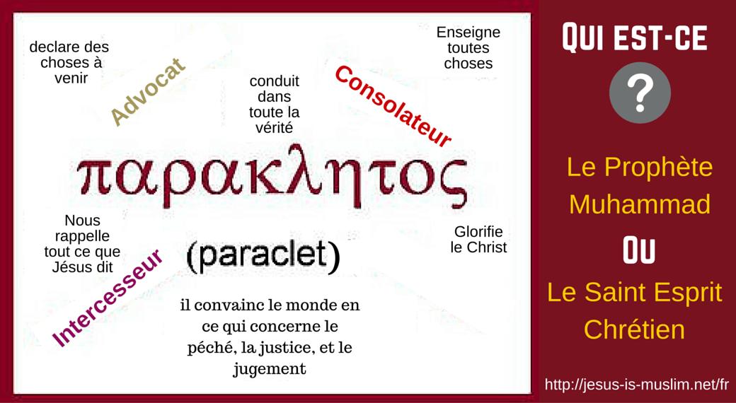 Le Paraclet est le Prophète Muhammad.